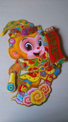 Décoration Nouvel An Chinois (singe garçon)