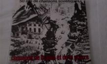"""VINYLE """"50 ANS DE CHANSONS SOVIETIQUES"""""""