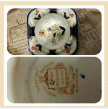 Vide poches ceramique anglaise